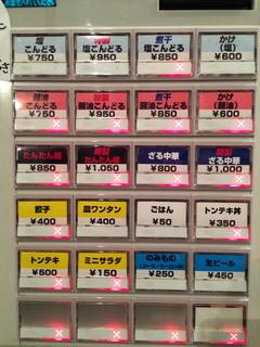 C66742B2-2D13-4AC4-B82C-2F4D124AF953.jpg