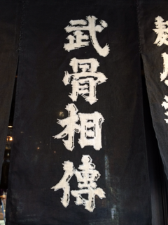 image-20140121120747.png
